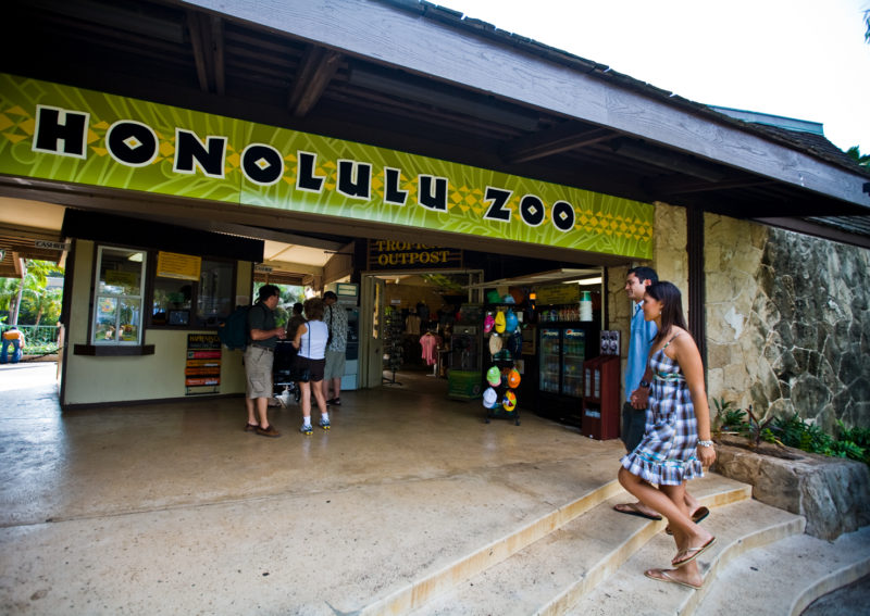The entrance to the Honolulu Zoo.