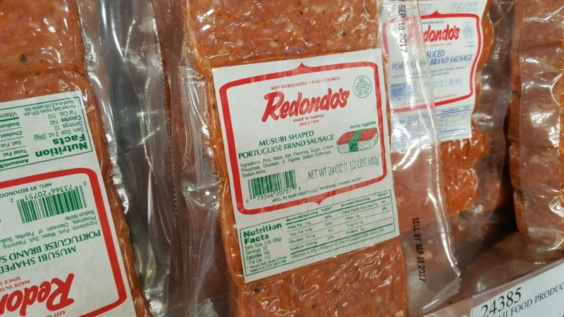Musubi-shaped portugese sausage is a local's dream