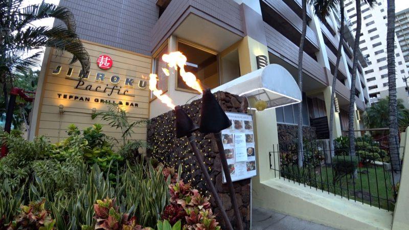 Jinroku restaurant in Waikiki.