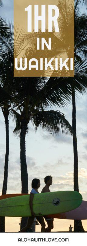 One hour in Waikiki