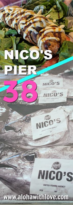 If you're looking for fresh seafood in Hawaii, then be sure to make a stop at Nico's Pier 38. The fish auction is held right next door in the mornings so you won't find anything fresher on the island!