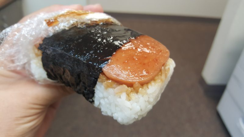 150 Things To Do On Oahu - Eat a spam musubi