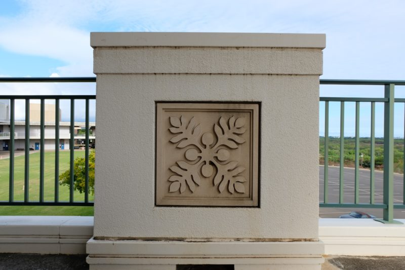 The Best Lookout For Pearl Harbor Ships Is At Leeward Community College - A breadfruit pattern in the LCC architecture.