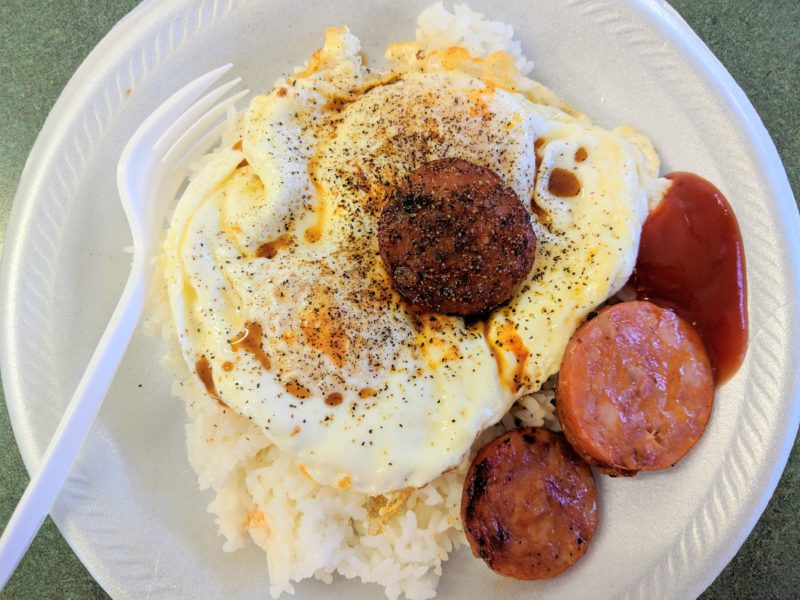 $2 shock and awe breakfast at Kitchen Delight, Wahiawa, Oahu, Hawaii.