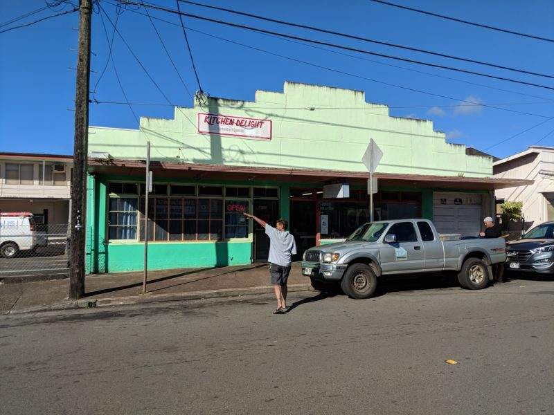 Kitchen Delight is located in Wahiawa, Oahu and is a popular breakfast spot for locals early in the morning.