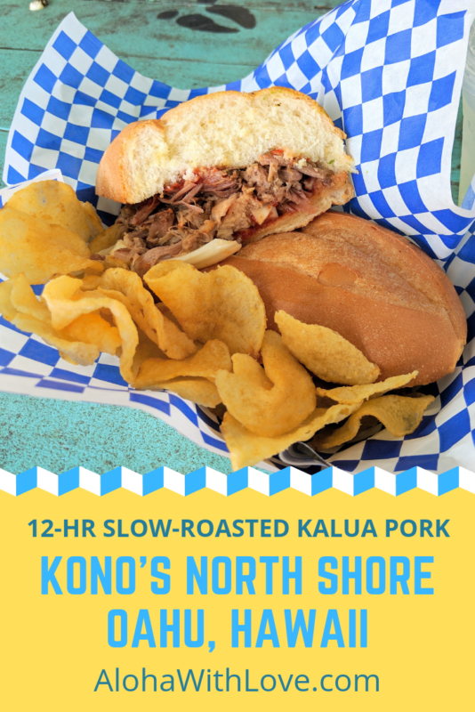 Eat at Kono\'s North Shore for their incredible 12-hour slow-roasted kalua pork! It\'s delicious and my friends are never disappointed after a satisfying meal here.