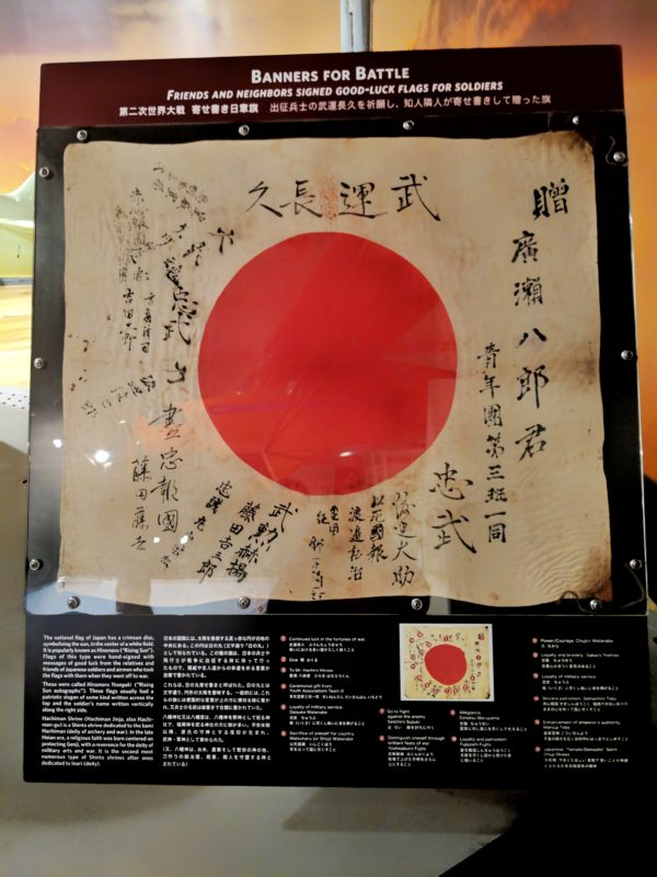 The Pacific Aviation Museum doesn't just have aircrafts. They also have items showcasing lost lives and our humanity. Here's a Japanese flag signed by the soldier's friends and family members.