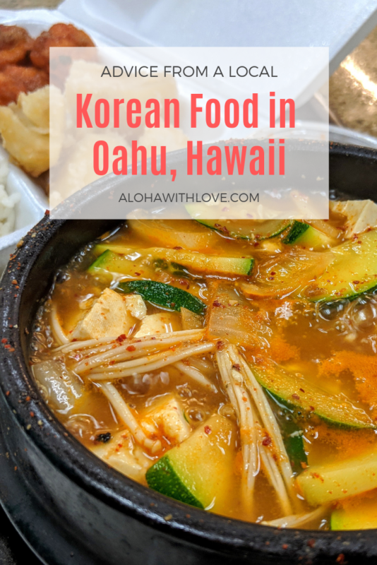 One of my favorite places to get great Korean food in Oahu, Hawaii is right in Honolulu! Find out where this local Hawaii girl eats. - Korean banchan | Korean bibimbap | Korean kimbap | Korean japchae | Korean mandu | food in Hawaii | Hawaii food local | Honolulu Hawaii food | Oahu food | Honolulu food | Oahu Hawaii food | Hawaii restaurant | Honolulu restaurant