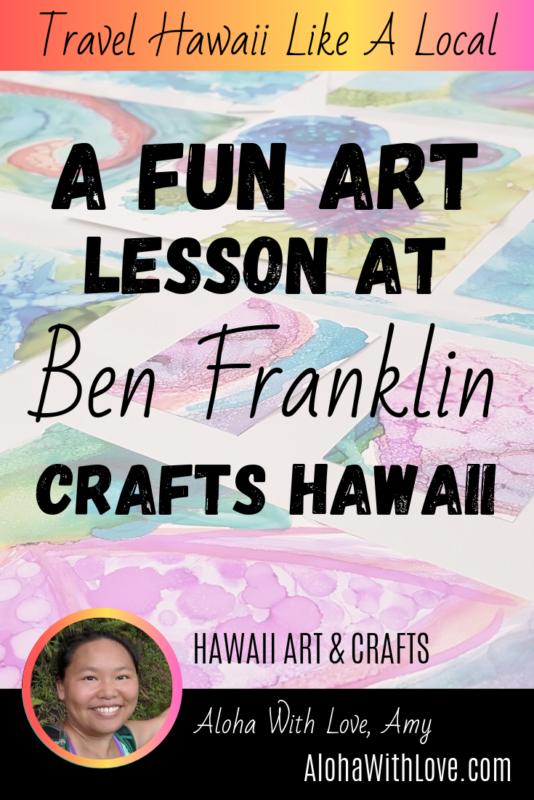 A Fun Art Lesson At Ben Franklin Crafts