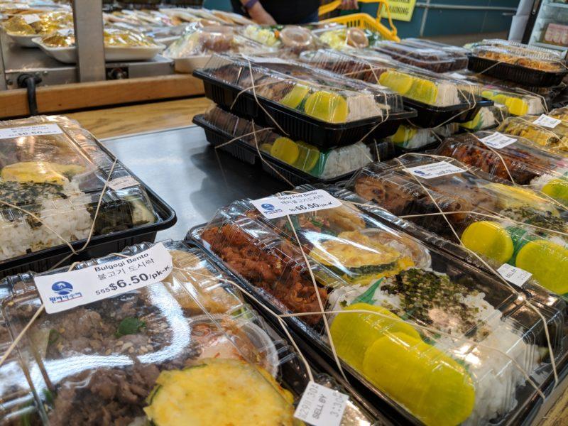 Korean bentos from Palama Marketplace.