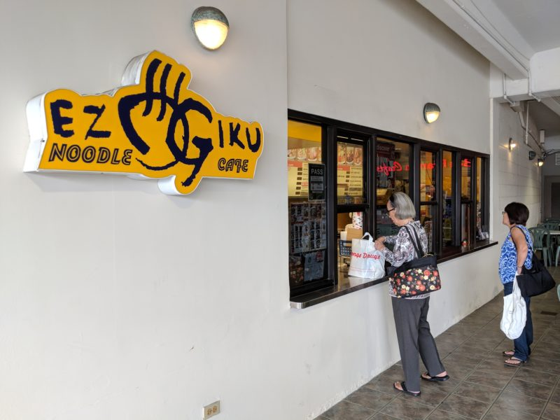Ordering at Ezogiku Noodle Cafe in Pearl City.