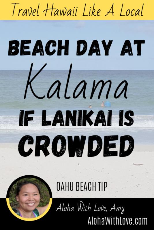 Travel Hawaii Like A Local Find Kalama Beach if World-Famous Lanikai Beach (or Kailua Beach) gets too crowded. Aloha with love, Amy Hawaii Travel Blogger at AlohaWithLove.com