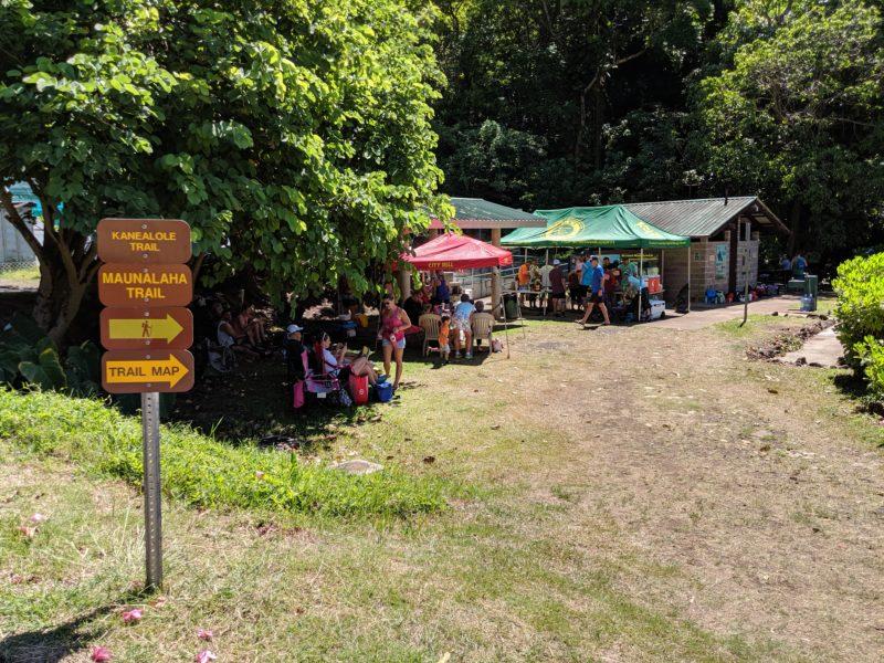 Path to Makiki Valley Loop Trail.
