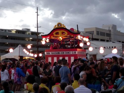 A Honolulu Fukushima Bon Dance Club event Honolulu, Hawaii in July. Editorial credit: Eric Broder Van Dyke / Shutterstock.com