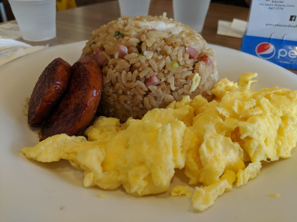 Fried rice, Portugese sausage and scrambled eggs.
