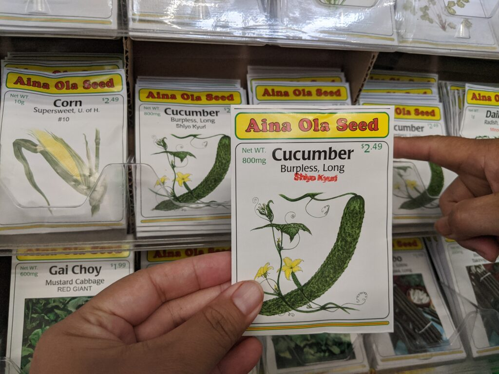 Aina Ola Seeds are another popular local seed source and can be found in many stores near you.
